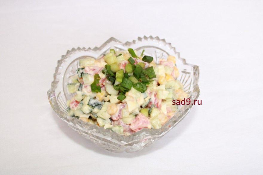 Салат фото рецепт способ приготовления вкусный простой