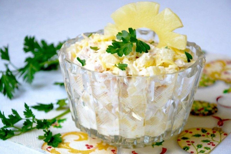 Рецепт салат с курицей ананасами фото грибами