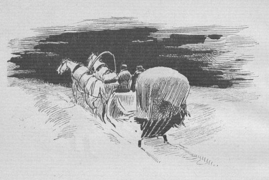 Читать рассказ Буран Аксаков бесплатно онлайн