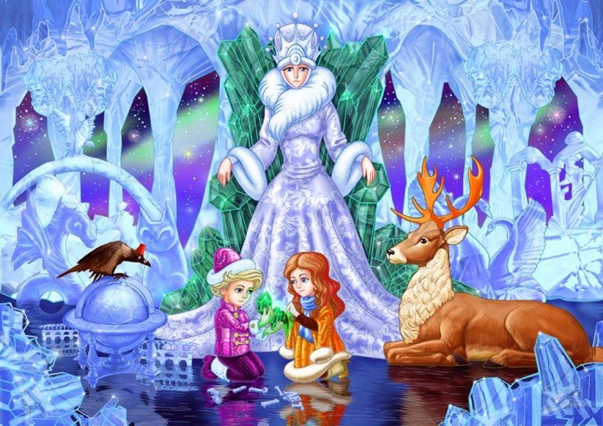 Читать сказку Андерсен Снежная королева онлайн бесплатно