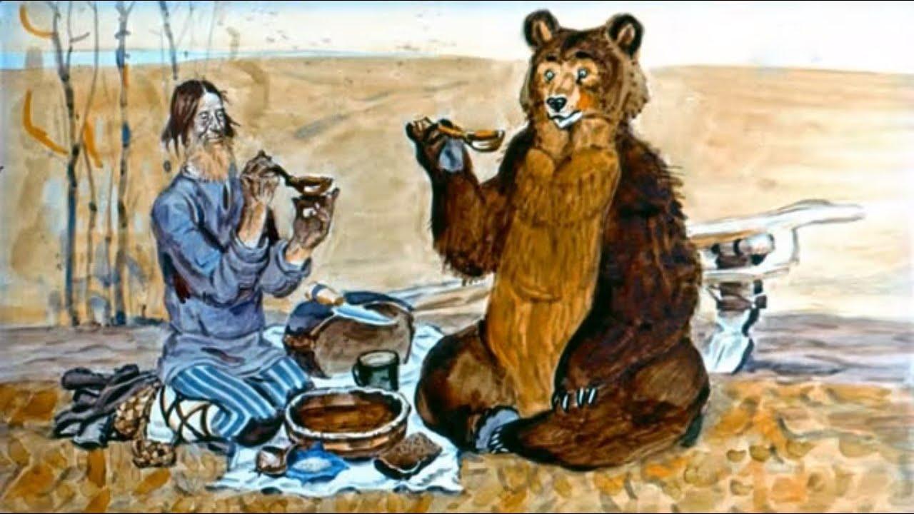Читать сказку Даль Медведь половинщик бесплатно онлайн