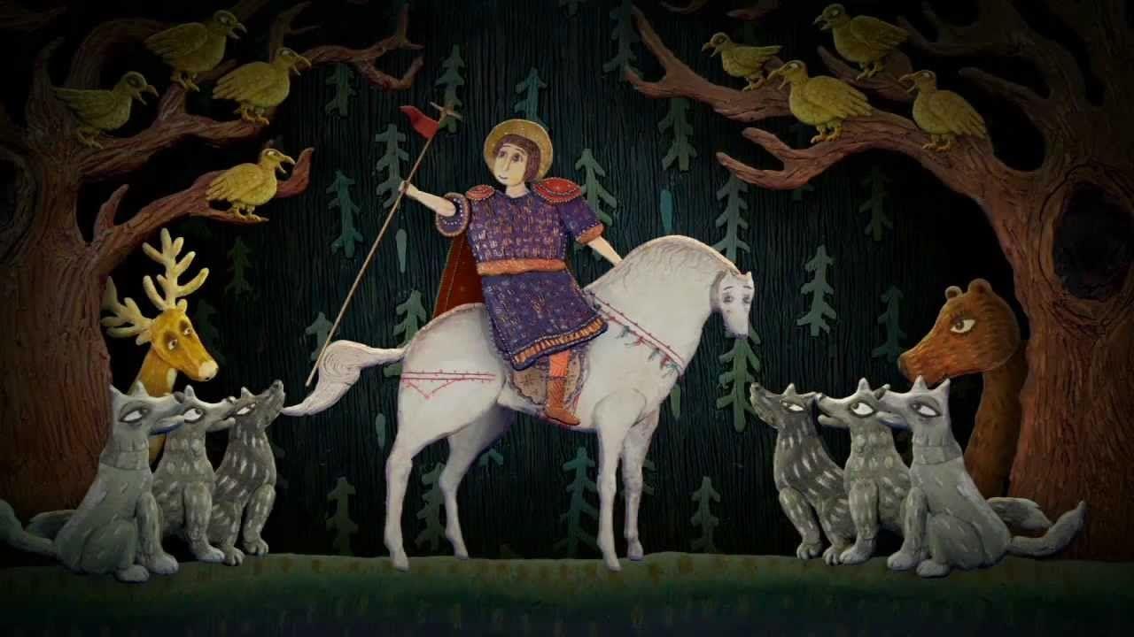 Читать сказку Даль О Георгии Храбром и о волке