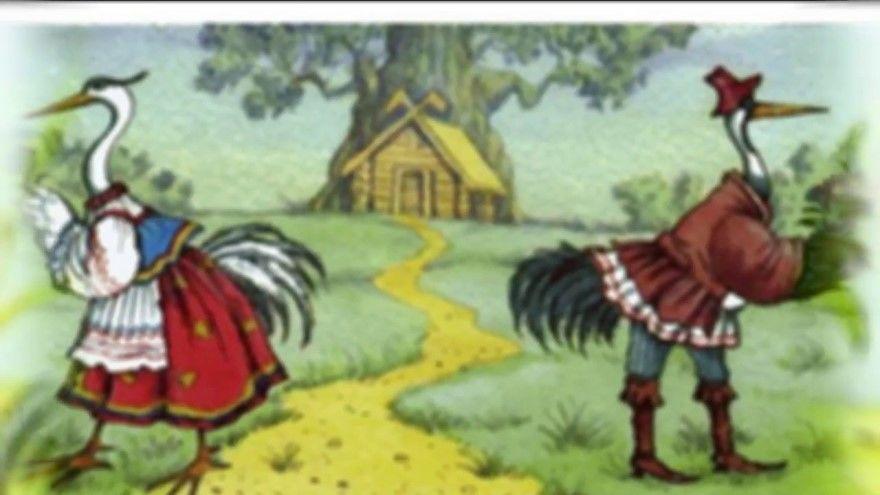 Читать сказку Даль Журавль и цапля бесплатно онлайн