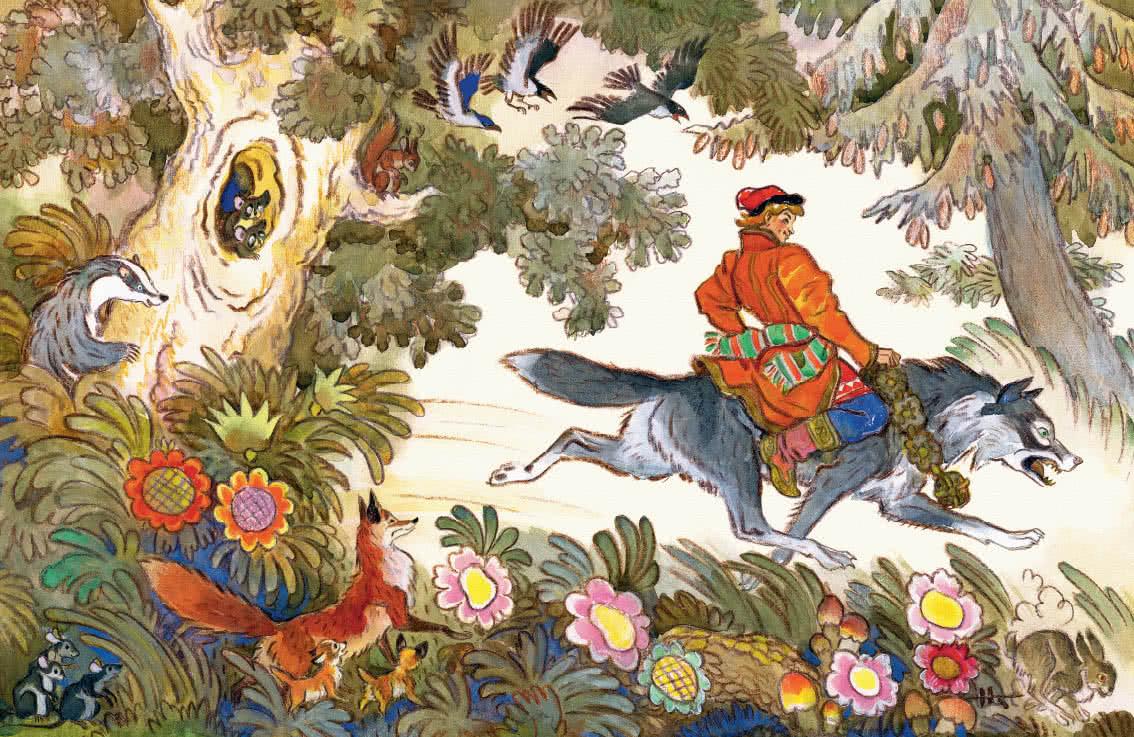 Читать сказку Жуковский Иван царевич серый волк для детей