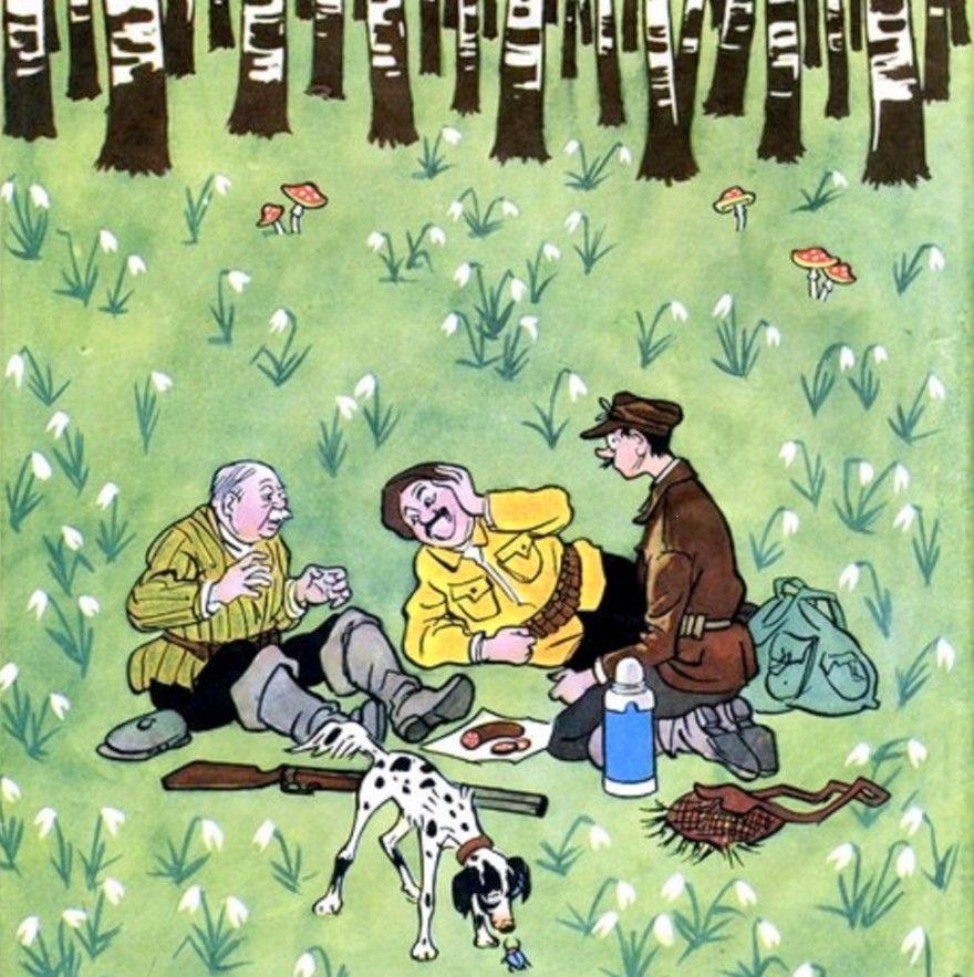 Читать сказку Носов Три охотника бесплатно онлайн