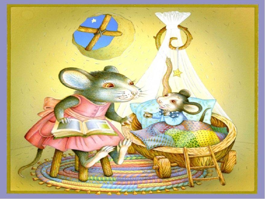Читать сказку Маршак О глупом мышонке полностью