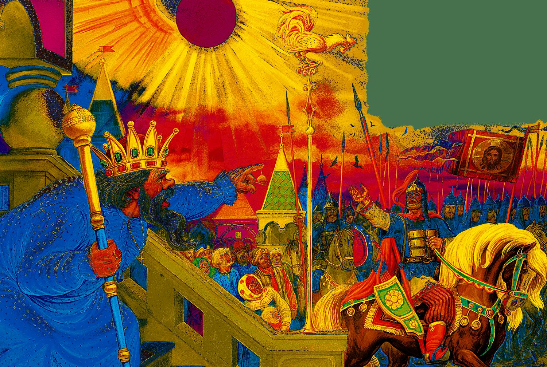 Читать сказку Пушкина о золотом петушке онлайн