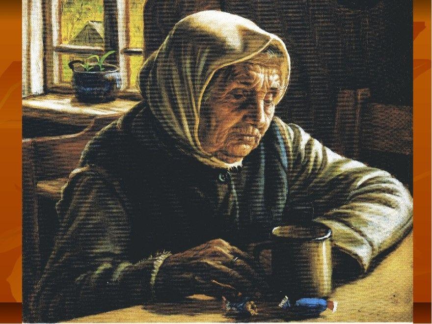 Читать рассказ Паустовский Телеграмма бесплатно онлайн