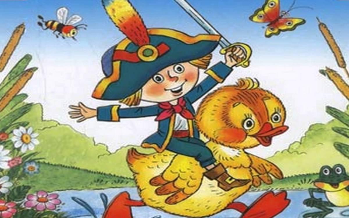 Сказка Приключения Бибигона Корней Чуковский читать онлайн