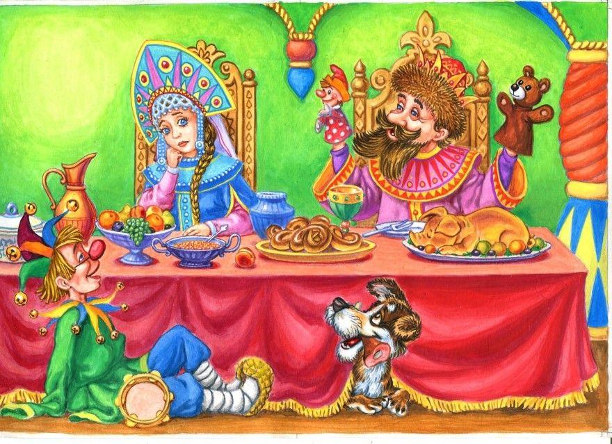 Царевна-Несмеяна русская народная сказка для детей
