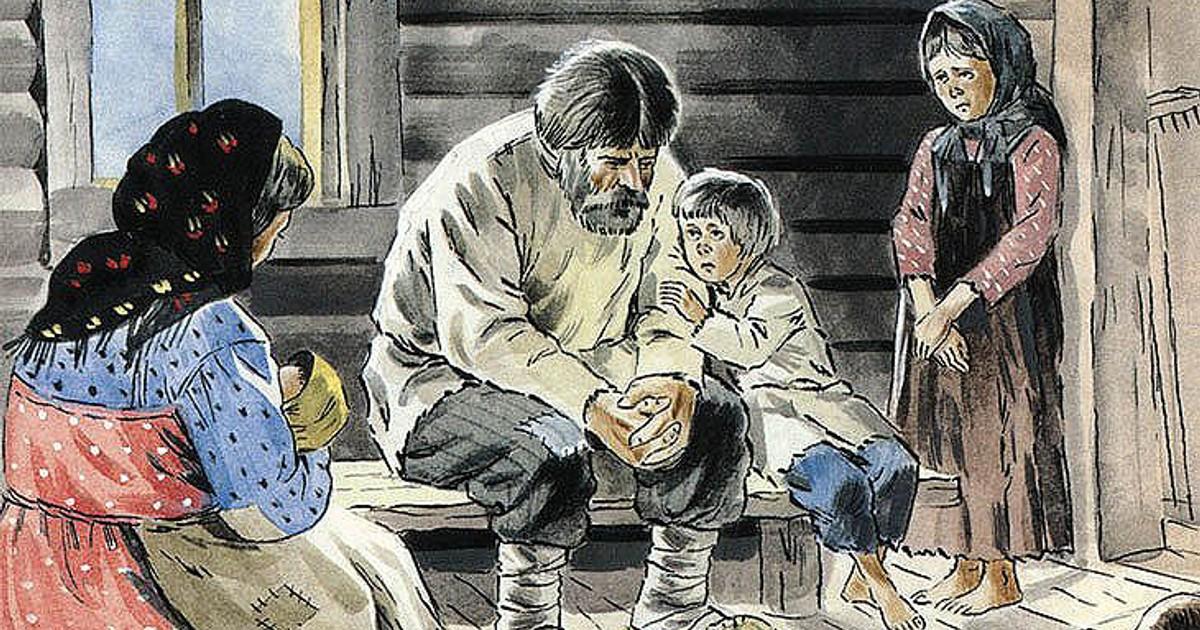 Диво дивное чудо чудное русская народная сказка для детей