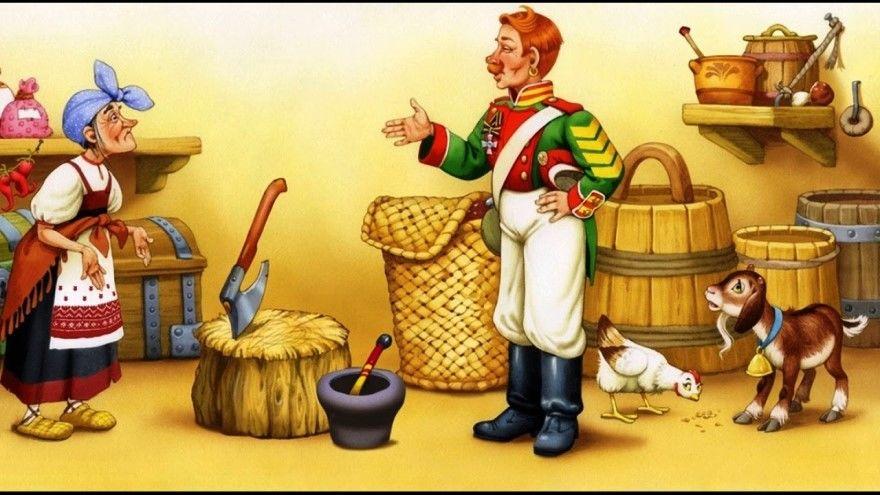 Каша из топора русская народная сказка для детей