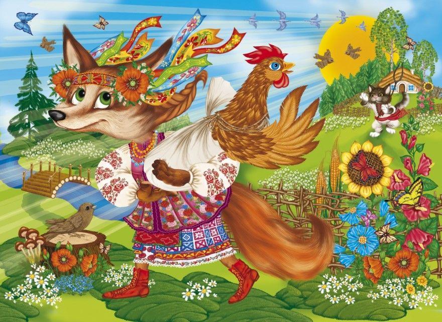 Кот петух лиса русская народная сказка для детей