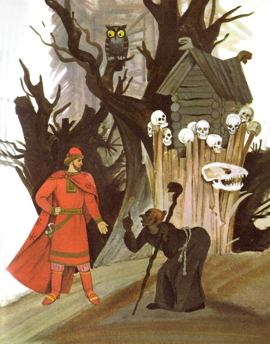 Марья Моревна русская народная сказка для детей