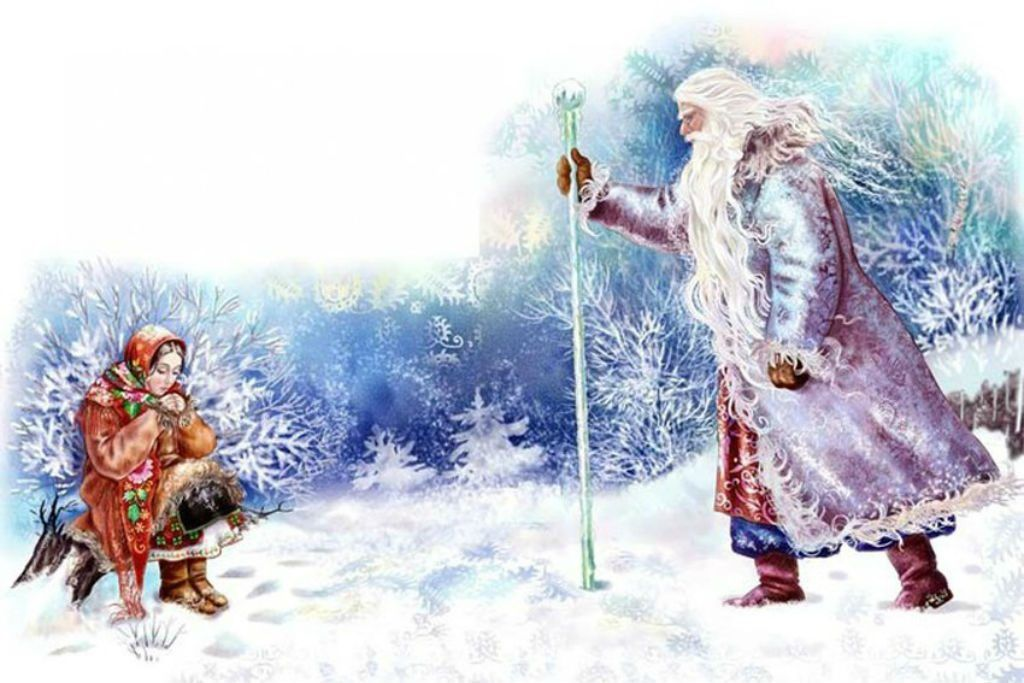 Морозко русская народная сказка для детей онлайн бесплатно