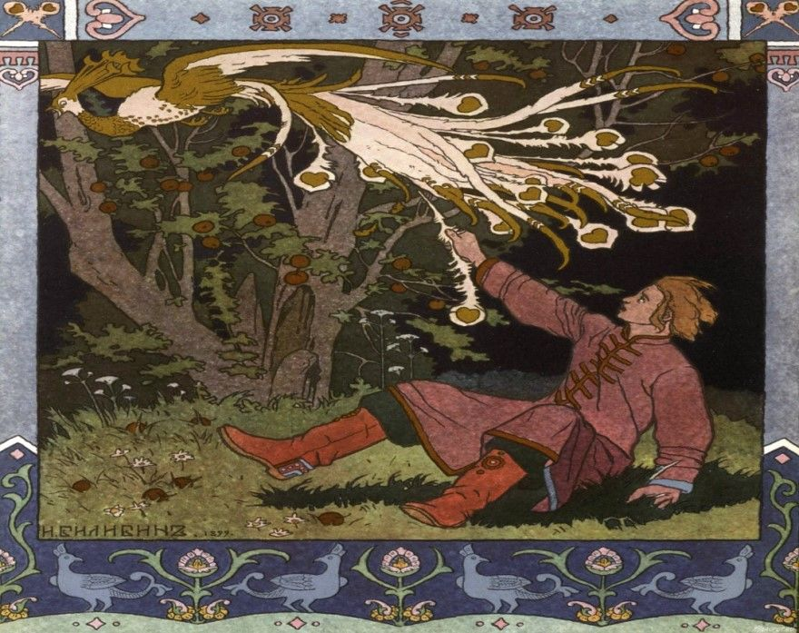 Об Иване царевиче жар птице сером волке сказка