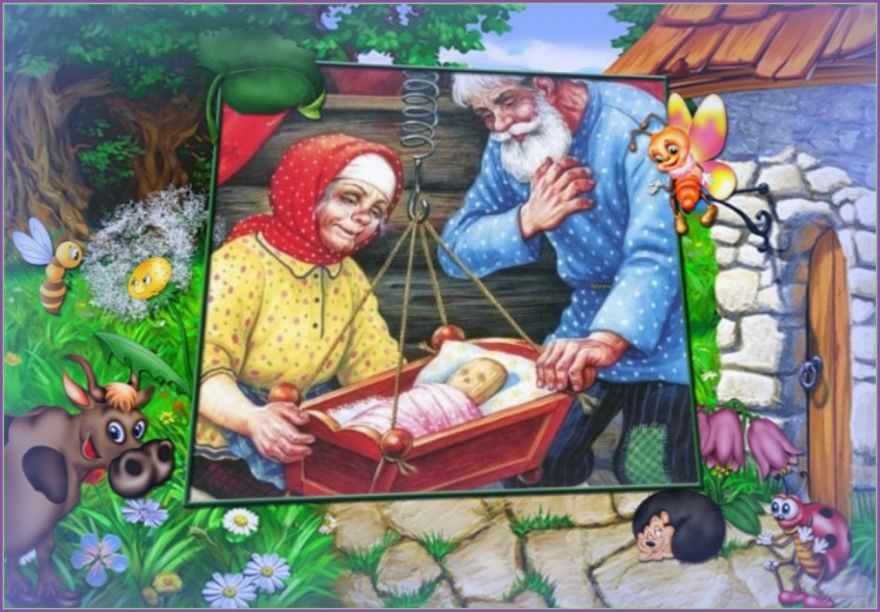 Терешечка русская народная сказка для детей онлайн