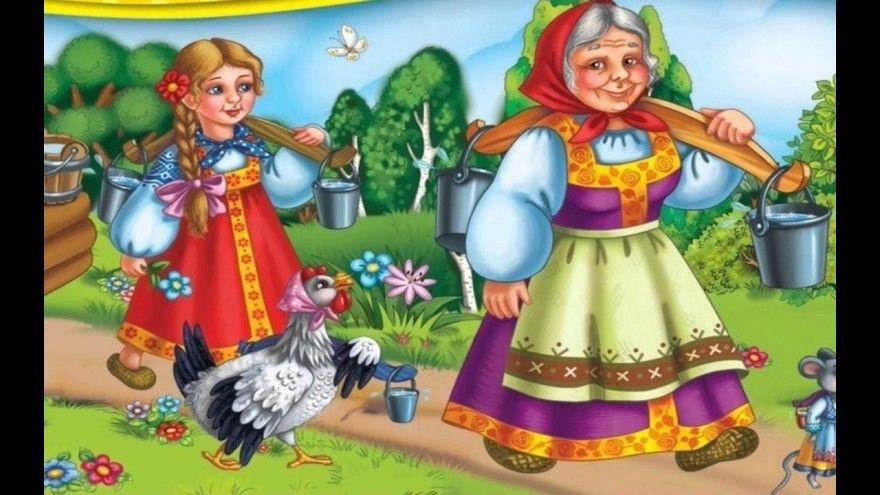 У страха глаза велики русская народная сказка