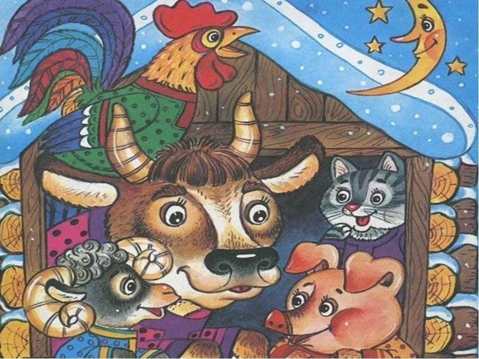 Зимовье зверей русская народная сказка для детей онлайн