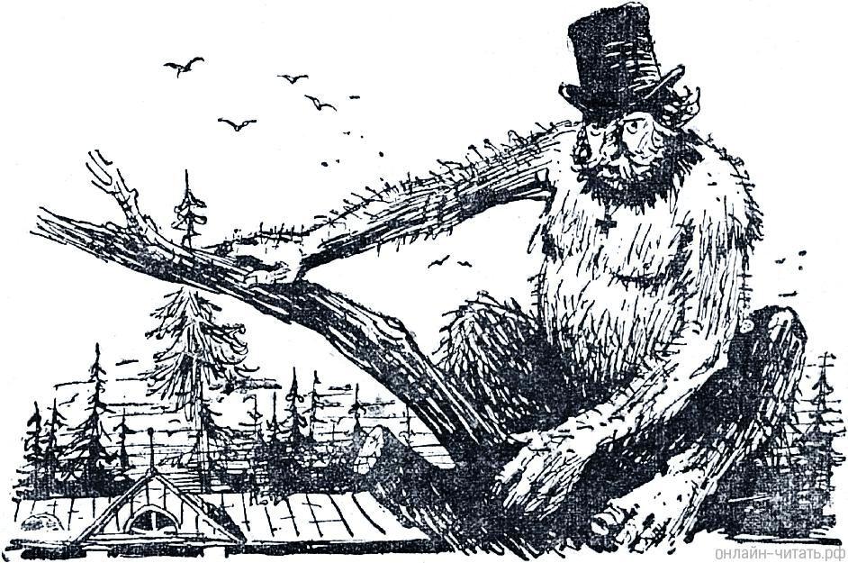 Читать сказку Салтыков Щедрин бесплатно онлайн