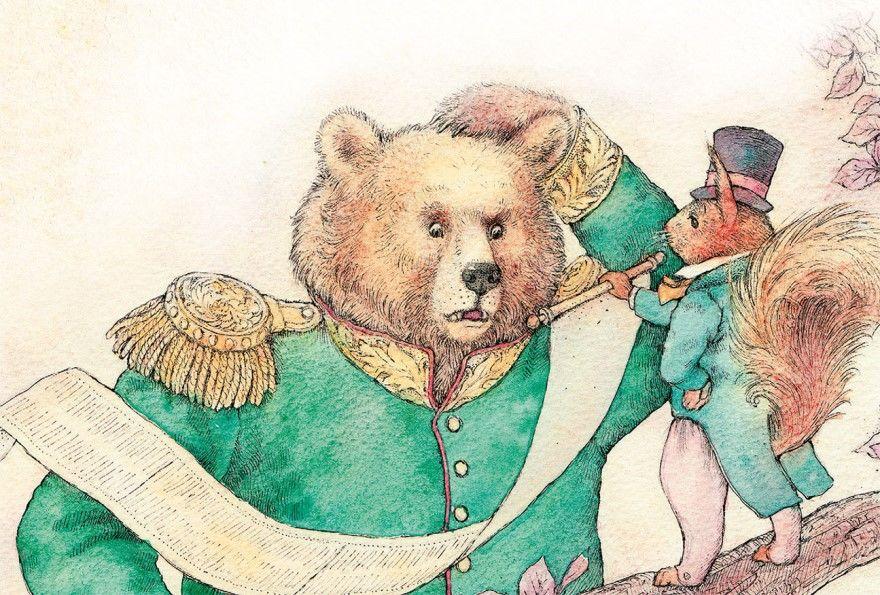 Читать сказку Салтыков Щедрин Медведь на воеводстве бесплатно онлайн