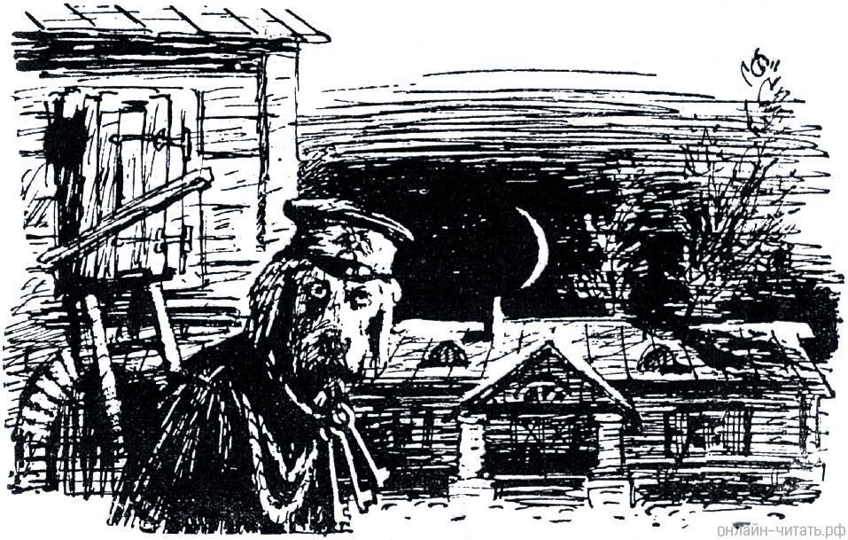 Читать сказку Салтыков Щедрин Верный Трезор бесплатно онлайн