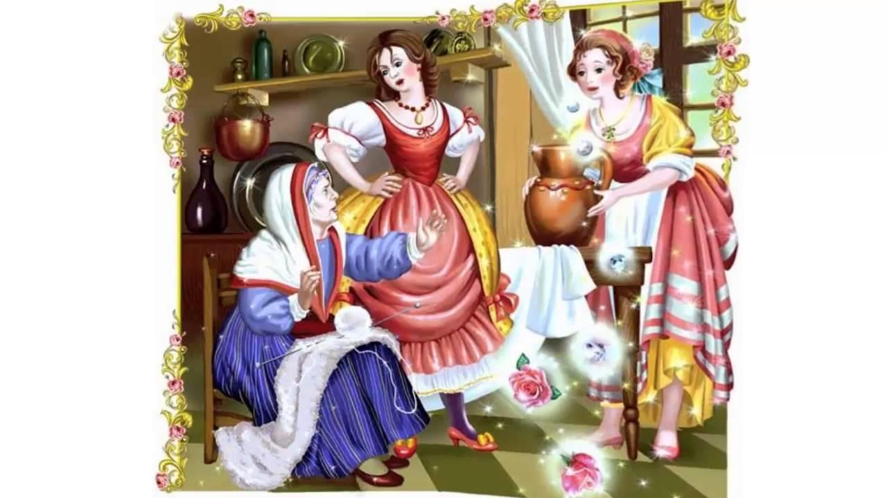 Читать сказку Шарль Перро Подарки феи для детей