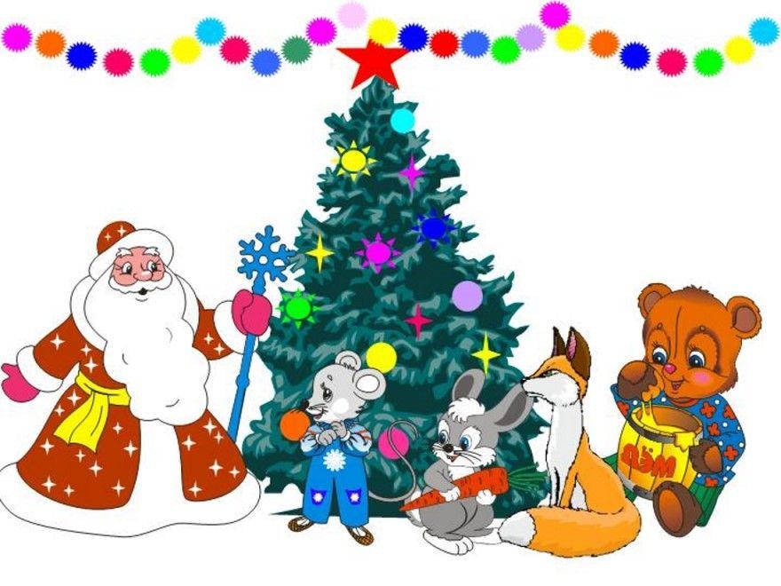 Стихи Новый год для детей 4 5 лет