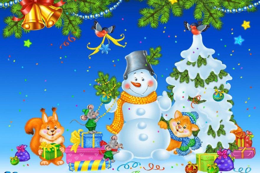 Стихи Новый год для детей 6 лет детские