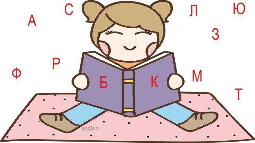 Буквы русского алфавита распечатать карточки для детей