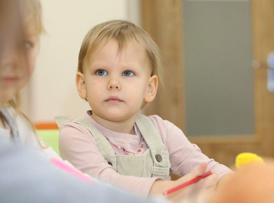 Лабиринт упражнения для развития внимания детей